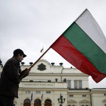 Bulgarija koronaviruso akivaizdoje atideda pasirengimą narystei euro zonoje