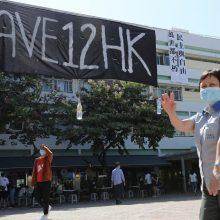 Virtinė šalių reikalauja Pekino vykdyti įsipareigojimus dėl Honkongo