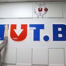 Baltarusijos naujienų portalo Tut.by įkūrėjo našlė laikoma namų arešte