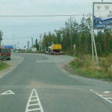 """""""Lugaport"""" projektas – prieš Baltijos šalis"""