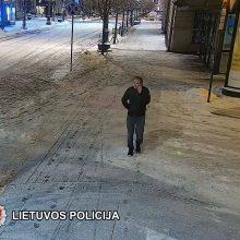 Prašo pagalbos: policija ieško automobilio vagies
