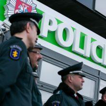 Sostinėje ketinama statyti naują policijos pastatą