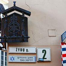 Žydiško Vilniaus istorija ir atgimimas – naujame turistiniame maršrute