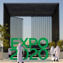 """Verslininkai kviečiami prisidėti prie moksleivių kelionės į """"Expo 2020"""" Dubajuje"""