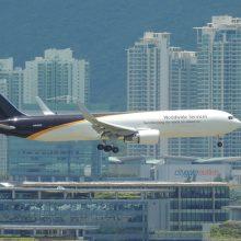 Honkongas dėl koronaviruso pandemijos uždaro sienas užsieniečiams