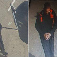 Policija aiškinasi, kas pavogė moterišką piniginę: prašo pagalbos