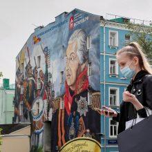 Rusijoje per parą koronaviruso aukomis tapo dar 174 žmonės