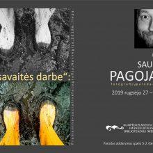 S. Pagojaus debiutinėje parodoje – primiršta industrinė fotografija
