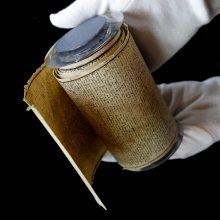 Prancūzija nori surinkti 4,55 mln. eurų, kad įsigytų M. de Sade`o romano rankraštį