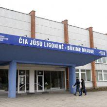 Klaipėdos universitetinėje ligoninėje laikinai uždaromas skubios pagalbos skyrius