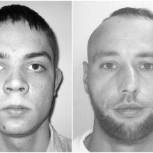 Šiaulių policija prašo pagalbos: ieško dviejų vyrų
