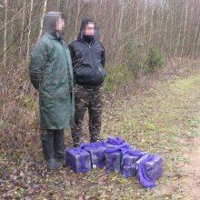 Cigaretes prie Baltarusijos sienos pačiupę kontrabandininkai iškart įkliuvo pareigūnams