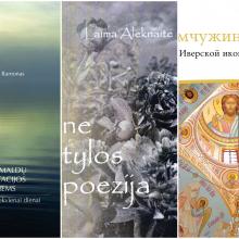 """Konkursas """"Klaipėdos knyga 2020"""": poezija, pamokslai ir vienos bažnyčios istorija"""
