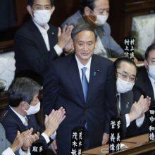 Japonijos parlamentas išrinko Y. Sugą naujuoju premjeru
