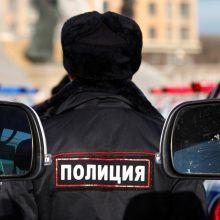 Rusijoje aštuntokas pamokos metu peiliu sužalojo mokytoją
