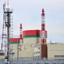"""""""Rosatom"""": Astravo AE pirmąjį energijos bloką pramoniniu būdu planuojama pradėti naudoti vasarį"""