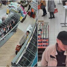 Alytaus policija prašo pagalbos: padėkite atpažinti vaizdo kameromis užfiksuotą vyrą