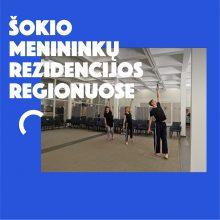 Šokio rezidencijos regionuose – erdvė kūrybai ir dėmesys bendruomenėms