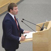 Seimas pradėjo 2020 metų valstybės biudžeto svarstymą