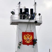 Rusijoje išduotas leidimas naudoti pirmąją plūduriuojančią atominę elektrinę