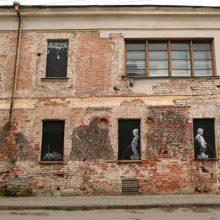 Planuojama rekonstruoti Kauno senamiestyje esančius VDA Kauno fakulteto pastatus