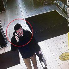 Kompiuterį pasiėmė, bet už jį nesumokėjo (policija ieško šio vyro)