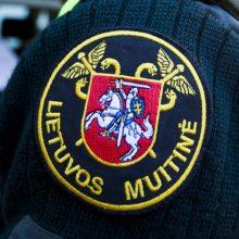 Sausio 26-oji Lietuvoje ir pasaulyje