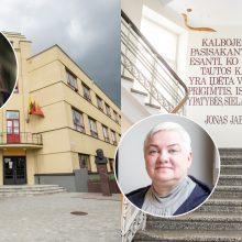J. Jablonskio gimnazija – iš kartos į kartą