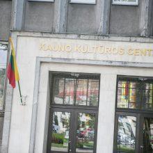 Kauno kultūros centrą klampina viešieji pirkimai