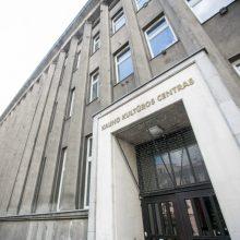 Kauno kultūros centras lankytojus kviečia į atnaujintas erdves