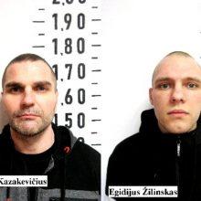 Gausios pareigūnų pajėgos ir sraigtasparnis ieško iš Pravieniškių pabėgusių kalinių (papildyta)