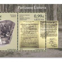 Išleidžiamas trečiasis pašto ženklų blokas partizanams