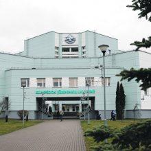 Jūrininkų ligoninės darbuotojai laiku nedeklaravo pareigų viešųjų pirkimų komisijoje