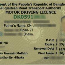 Moldovos ir Bangladešo piliečiai įkliuvo su suklastotais dokumentais