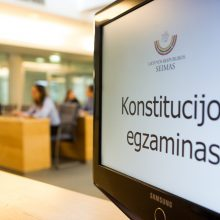 Konstitucijos egzaminas – atsinaujinęs, įdomus, nuotolinis