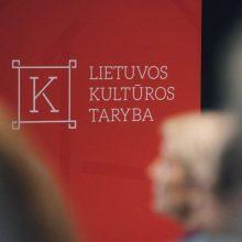 Kultūros ir meno organizacijos kviečiamos pasinaudoti 10 mln. eurų programa