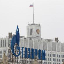 """Ukrainos vyriausybė ir """"Gazprom"""" pasirašė taikos susitarimą"""