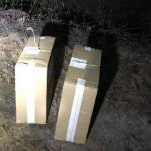 Prie pat sienos su Baltarusija aptikti 2 tūkst. pakelių rūkalų