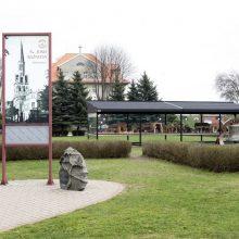 Šv. Jono bažnyčios Klaipėdoje projektą ketinama pripažinti svarbiu valstybei
