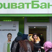 "P. Porošenka: Ukrainai gresia bankrotas, jei ""PrivatBank"" atiteks I. Kolomoiskiui"