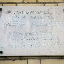 Sostinėje nebeliks atminimo lentos sovietų užverbuotai poetei V. Valsiūnienei