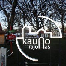 Karantinas Kauno rajone: didžiausias dėmesys vaikams, ligoniams, senjorams