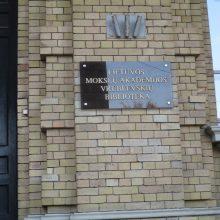 Ant Mokslų akademijos Vrublevskių bibliotekos sienos – plakatai Generolui Vėtrai