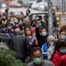 Honkongas įvedė karantiną iš žemyninės Kinijos atvykstantiems žmonėms