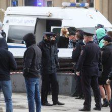 Maskvos centre įkaitų banko skyriuje paėmęs vyras sulaikytas, žmonės nenukentėjo
