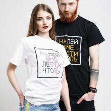 Aleksandra Kurpatova ir jos mados chuliganizmas