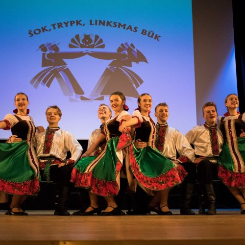 Liaudies šokių festivalis  © Kauno rajono savivaldybės nuotr.