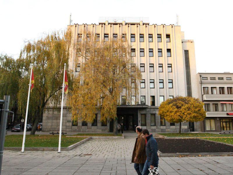 Kauno savivaldybė studentams siūlo unikalią galimybę