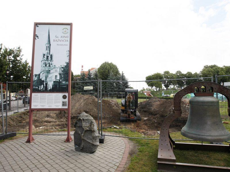 Šv. Jono bažnyčios atstatymo vietoje – archeologinių tyrinėjimų startas