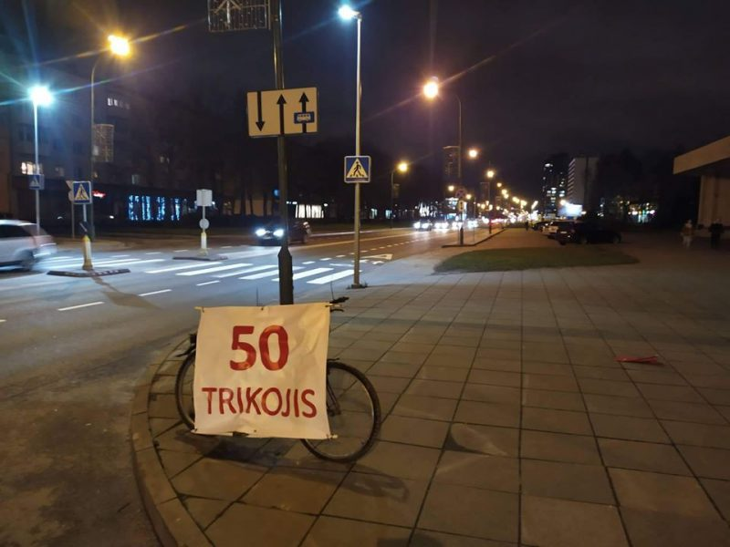 Klaipėdos gatvėse – įspėjimai apie trikojus greičio matuoklius